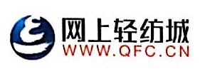 浙江中国轻纺城网络有限公司 最新采购和商业信息