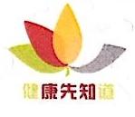 深圳康先知健康科技有限公司 最新采购和商业信息