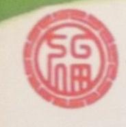 北京盛世徐福食品商贸有限公司 最新采购和商业信息