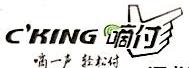 深圳盈烨移动支付有限公司 最新采购和商业信息