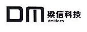 深圳市梁信科技有限公司 最新采购和商业信息