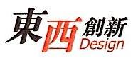 北京东西创新工业设计有限公司 最新采购和商业信息