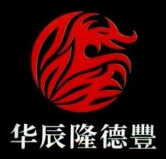 上海华辰通达物流有限公司