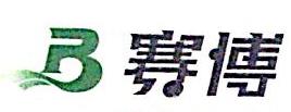 张家港保税区赛博建筑装饰工程有限公司 最新采购和商业信息