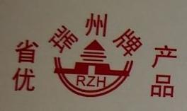 江西省瑞州特种建材集团有限公司