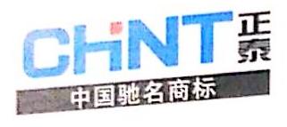 杭州高翔机电设备有限公司 最新采购和商业信息