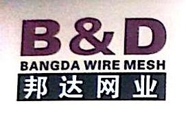 河北邦达金属制品有限公司 最新采购和商业信息