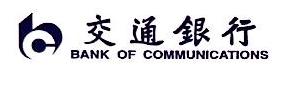 交通银行股份有限公司太平洋信用卡中心南京分中心 最新采购和商业信息
