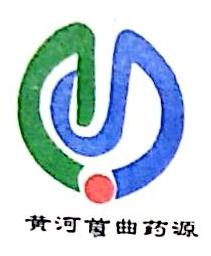 玛曲县黄河首曲药源开发有限公司 最新采购和商业信息