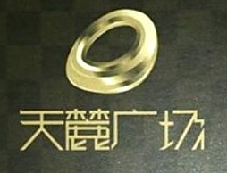江西裕隆万家百货有限公司 最新采购和商业信息