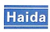 南宁市海达贸易有限责任公司