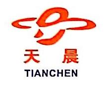 浙江天晨机械设备制造有限公司 最新采购和商业信息