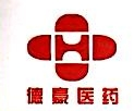四川德豪医药有限责任公司 最新采购和商业信息