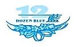 广州十二蓝化妆品有限公司 最新采购和商业信息