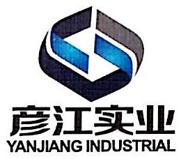 上海彦江实业有限公司 最新采购和商业信息