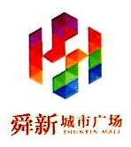 天津市小站房地产开发有限公司 最新采购和商业信息