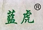 菏泽黄金穗农化有限公司 最新采购和商业信息