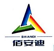 济宁市佰安迪电梯安装有限公司