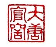 洛阳盛唐牡丹瓷文化发展有限公司 最新采购和商业信息