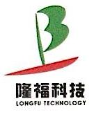 南昌隆福科技有限公司 最新采购和商业信息