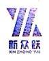 上海领成商贸有限公司 最新采购和商业信息