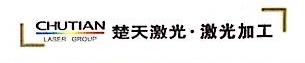 武汉悟石光电科技有限公司 最新采购和商业信息
