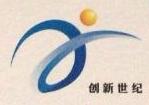 荆州市创新世纪人力资源有限公司 最新采购和商业信息