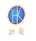 浙江杭电控制设备有限公司 最新采购和商业信息