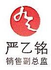 江苏九天文化传播有限公司 最新采购和商业信息