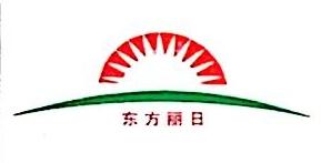 广东东方丽日物业管理有限公司