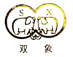 江苏双象集团有限公司 最新采购和商业信息