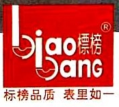 郑州莱恩物资有限公司 最新采购和商业信息