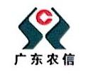 丰顺县农村信用合作联社 最新采购和商业信息