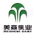 保定美森乳业有限公司 最新采购和商业信息