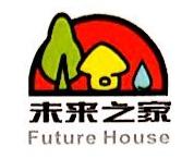 北京未来之家建筑设计有限公司上海分公司 最新采购和商业信息
