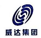 威达高科技控股有限公司