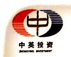 深圳市鹏城中英投资有限公司 最新采购和商业信息