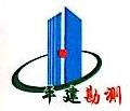 青岛平建勘察测绘有限公司 最新采购和商业信息
