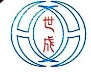 深圳市浩瀚世成科技有限公司