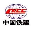 中铁物资集团华北有限公司 最新采购和商业信息