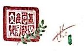 北京花乡世界名园有限公司 最新采购和商业信息