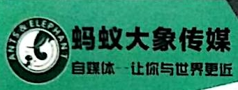 深圳市三屏盛世科技有限公司 最新采购和商业信息