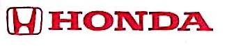 苍南红豪汽车销售服务有限公司 最新采购和商业信息
