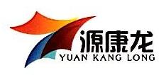 北京源康龙医疗设备有限公司 最新采购和商业信息