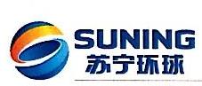 苏宁文化产业有限公司 最新采购和商业信息