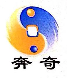 上海奔奇包装材料有限公司 最新采购和商业信息