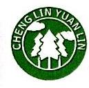 义乌市城林园林绿化有限公司 最新采购和商业信息