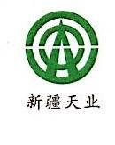浙江中能塑业有限公司 最新采购和商业信息