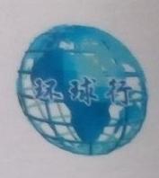 北京环球国际旅行社有限责任公司 最新采购和商业信息