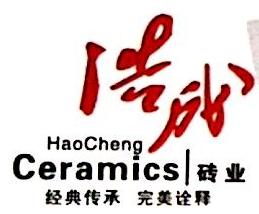 桦甸市浩成陶瓷有限公司 最新采购和商业信息